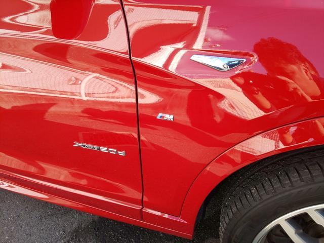 「BMW」「X3」「SUV・クロカン」「広島県」の中古車13
