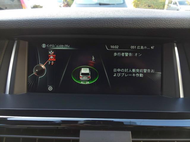 「BMW」「X3」「SUV・クロカン」「広島県」の中古車30