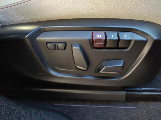 「BMW」「X3」「SUV・クロカン」「広島県」の中古車35