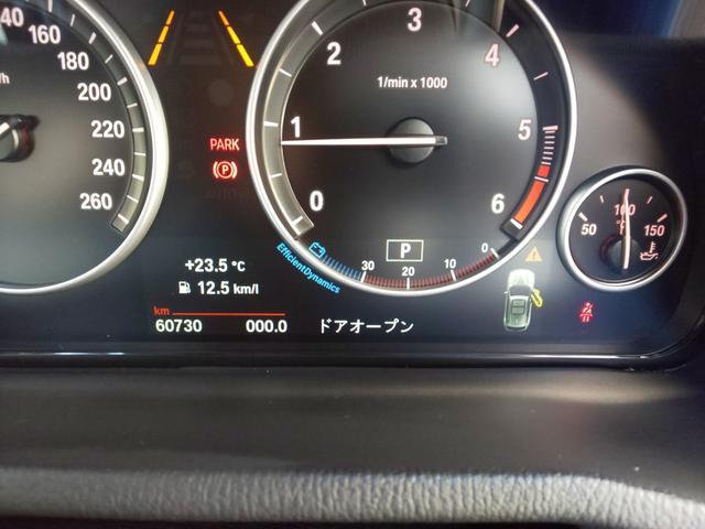 「BMW」「X3」「SUV・クロカン」「広島県」の中古車43