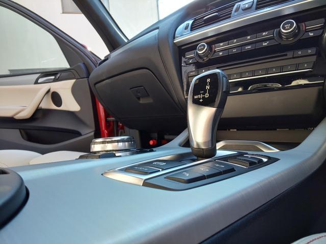 「BMW」「X3」「SUV・クロカン」「広島県」の中古車44