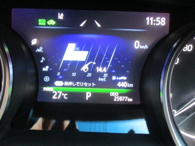 Gレザーパッケージ モデリスタエアロ メーカーナビ フルセグ Bカメラ 前後ソナー 純正18AW ビルトインETC スマートキー レザーシート シートヒーター(10枚目)