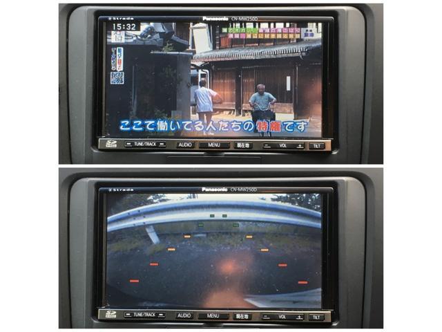 フルセグテレビ付きのナビゲーション、バックモニターも装備です!