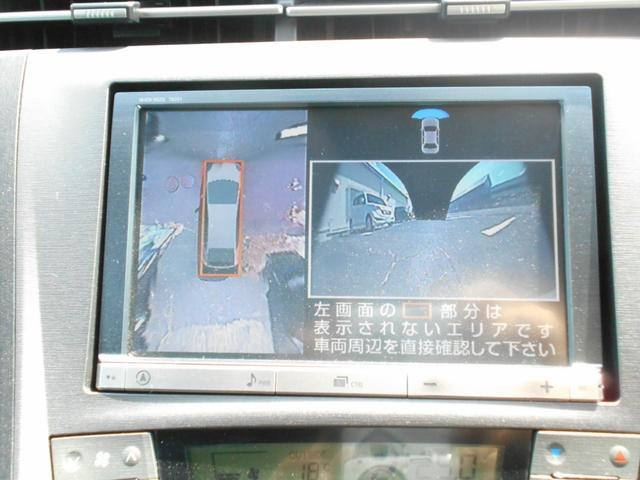 S 全方位カメラ・純正SDナビ・フルセグ(走行中視聴OK)・DVD・Bluetooth・Bカメラ・ETC・HID・Pスタート・ステアリングリモコン・アイドリングストップ・フォグランプ(6枚目)