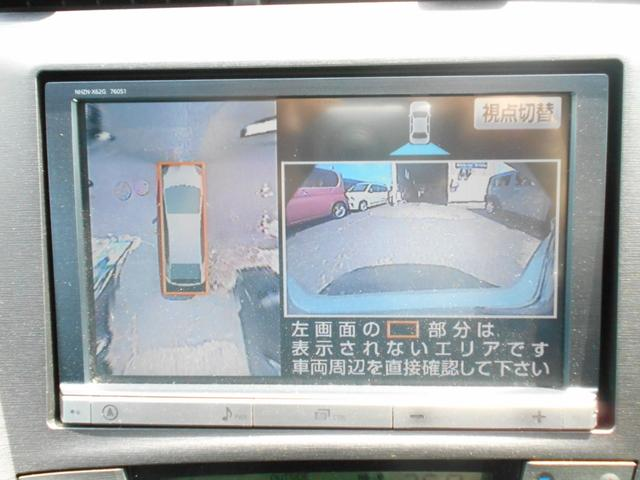 S 全方位カメラ・純正SDナビ・フルセグ(走行中視聴OK)・DVD・Bluetooth・Bカメラ・ETC・HID・Pスタート・ステアリングリモコン・アイドリングストップ・フォグランプ(7枚目)