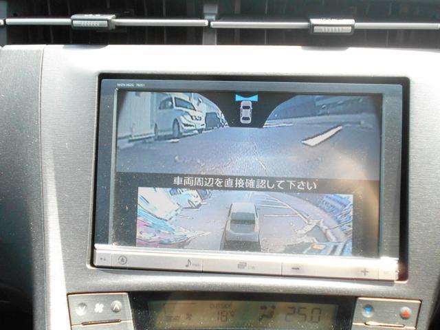 S 全方位カメラ・純正SDナビ・フルセグ(走行中視聴OK)・DVD・Bluetooth・Bカメラ・ETC・HID・Pスタート・ステアリングリモコン・アイドリングストップ・フォグランプ(8枚目)