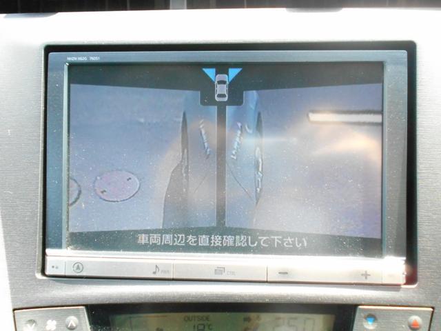 S 全方位カメラ・純正SDナビ・フルセグ(走行中視聴OK)・DVD・Bluetooth・Bカメラ・ETC・HID・Pスタート・ステアリングリモコン・アイドリングストップ・フォグランプ(9枚目)