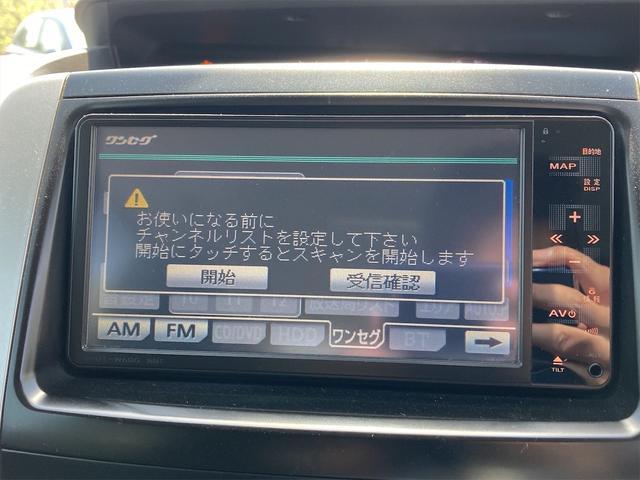 ZS 煌II 両側電動スライドドア ナビTV バックカメラ ETC HIDヘッドライト 8名乗り DVD CVT スマートキー 16インチAW 自社保証付き(10枚目)