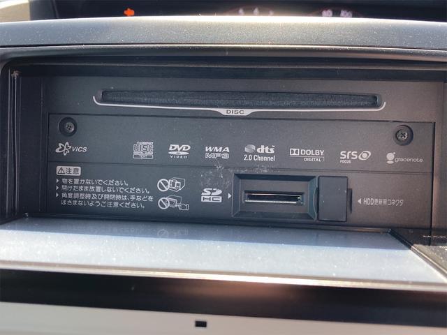 ZS 煌II 両側電動スライドドア ナビTV バックカメラ ETC HIDヘッドライト 8名乗り DVD CVT スマートキー 16インチAW 自社保証付き(11枚目)