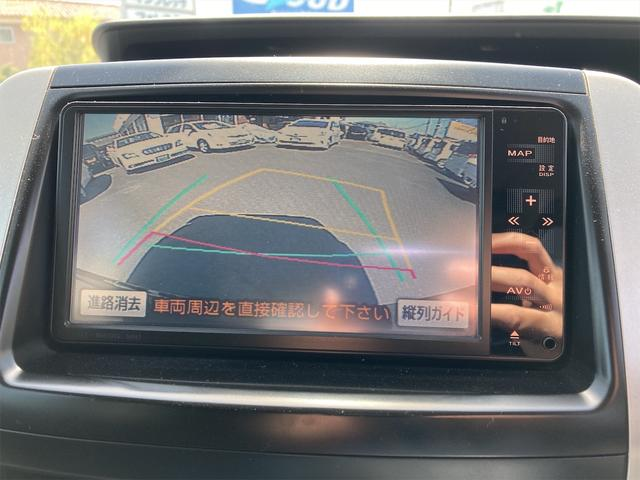 ZS 煌II 両側電動スライドドア ナビTV バックカメラ ETC HIDヘッドライト 8名乗り DVD CVT スマートキー 16インチAW 自社保証付き(28枚目)