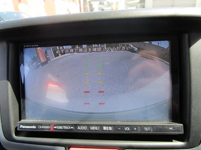 GX 社外ナビ バックカメラ レーダーブレーキ ETC(19枚目)