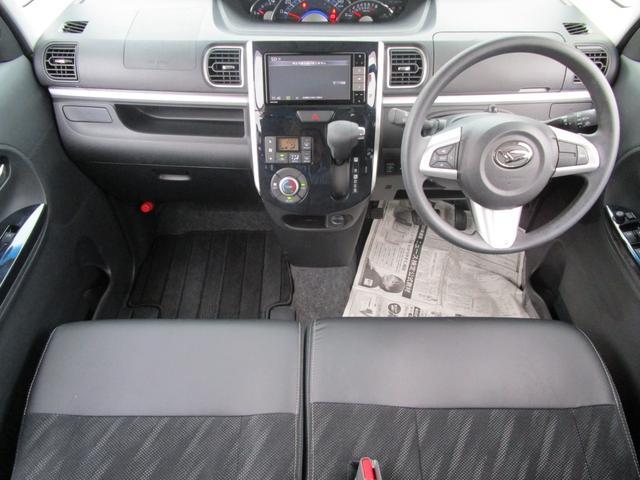 カスタムX トップエディションリミテッドSAIII 全方位カメラ 両側電動スライド レーダーブレーキ シートヒーター オートハイビーム ドラレコ Bluetooth接続可(16枚目)