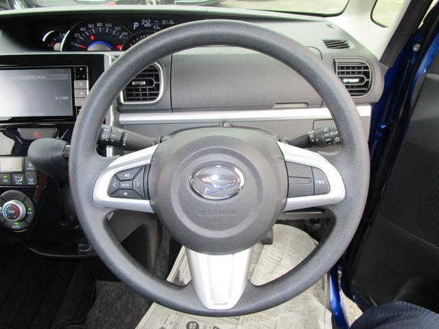 カスタムX トップエディションリミテッドSAIII 全方位カメラ 両側電動スライド レーダーブレーキ シートヒーター オートハイビーム ドラレコ Bluetooth接続可(17枚目)