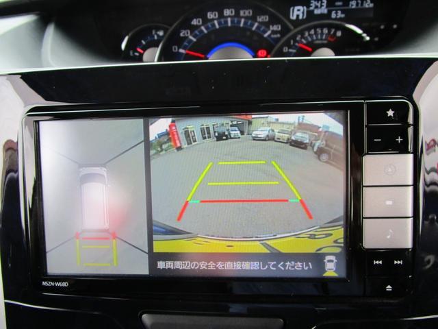 カスタムX トップエディションリミテッドSAIII 全方位カメラ 両側電動スライド レーダーブレーキ シートヒーター オートハイビーム ドラレコ Bluetooth接続可(20枚目)
