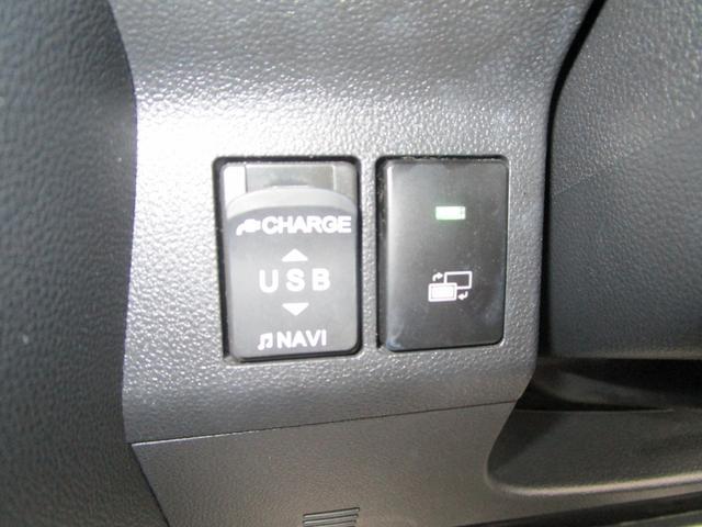 カスタムX トップエディションリミテッドSAIII 全方位カメラ 両側電動スライド レーダーブレーキ シートヒーター オートハイビーム ドラレコ Bluetooth接続可(23枚目)