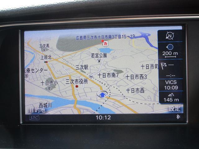 2.0TFSI Sライン ハーフレザー 純正ナビ バックカメラ シートヒーター ヒーターミラー パワーバックドア  HIDヘッドライト(22枚目)