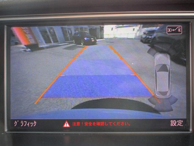 2.0TFSI Sライン ハーフレザー 純正ナビ バックカメラ シートヒーター ヒーターミラー パワーバックドア  HIDヘッドライト(23枚目)