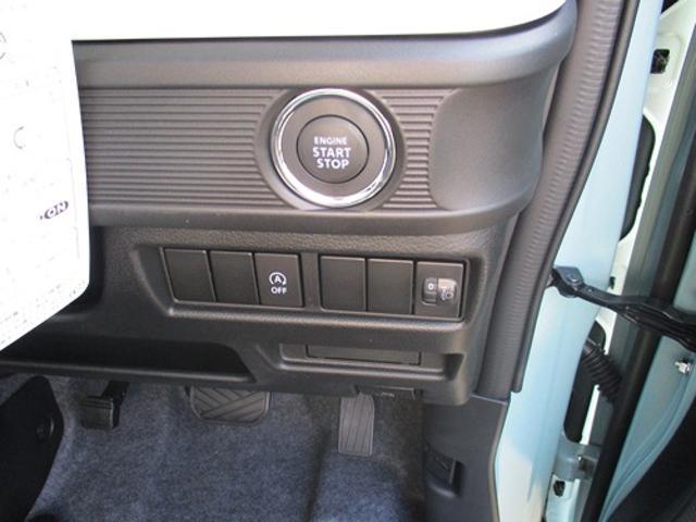 ハイブリッドG レーダーブレーキサポート非装着車(11枚目)