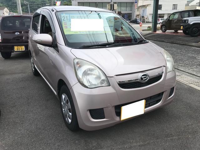 Xリミテッド 軽自動車 ライトローズマイカメタリック CVT(3枚目)