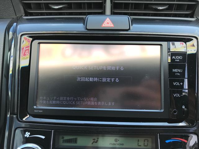 「トヨタ」「カローラアクシオ」「セダン」「広島県」の中古車14