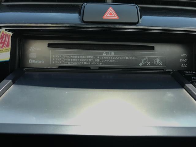 「トヨタ」「カローラアクシオ」「セダン」「広島県」の中古車19