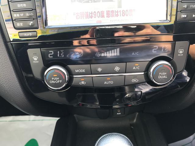 「日産」「エクストレイル」「SUV・クロカン」「広島県」の中古車23