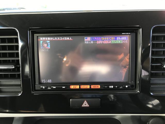 「日産」「モコ」「コンパクトカー」「広島県」の中古車18