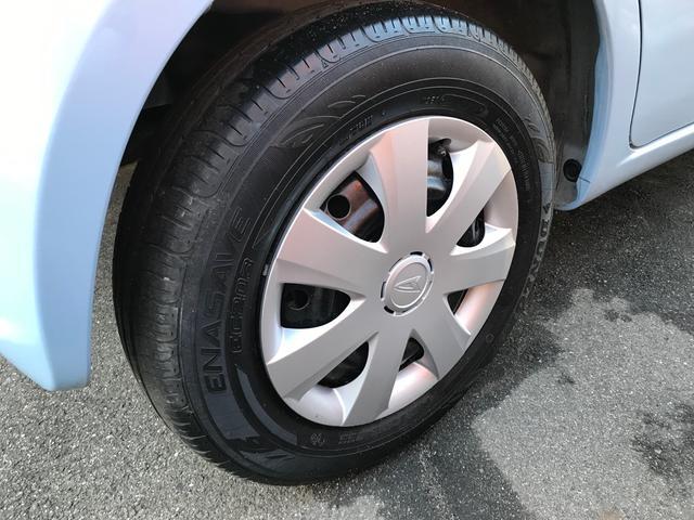 「ダイハツ」「ムーヴコンテ」「コンパクトカー」「広島県」の中古車8