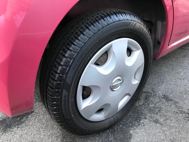 「日産」「モコ」「コンパクトカー」「広島県」の中古車8