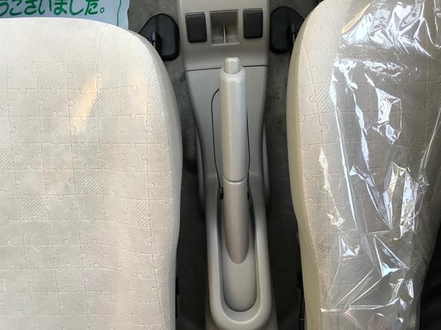 「マツダ」「キャロル」「軽自動車」「広島県」の中古車19