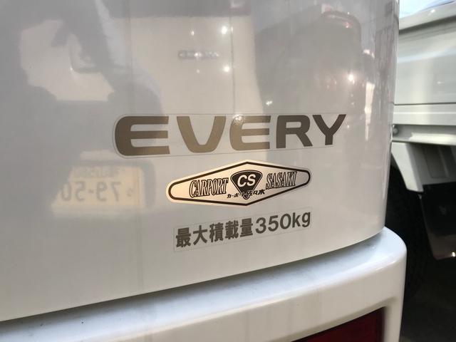 「スズキ」「エブリイ」「コンパクトカー」「広島県」の中古車8