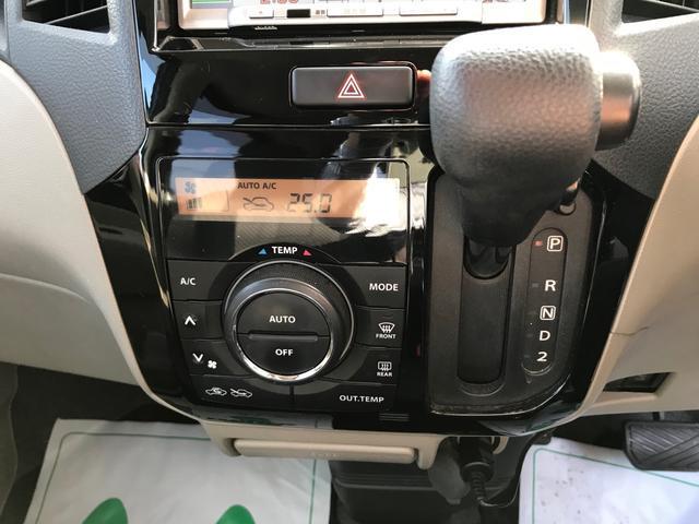 「スズキ」「パレット」「コンパクトカー」「広島県」の中古車25