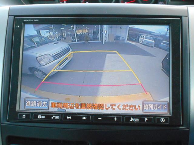 ナビ バックカメラ ETC 修復歴無し HID スマートキー キーレス アルミホイール 盗難防止システム