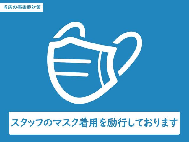 【コロナ対策実施中】■スタッフのマスク着用を励行しております。