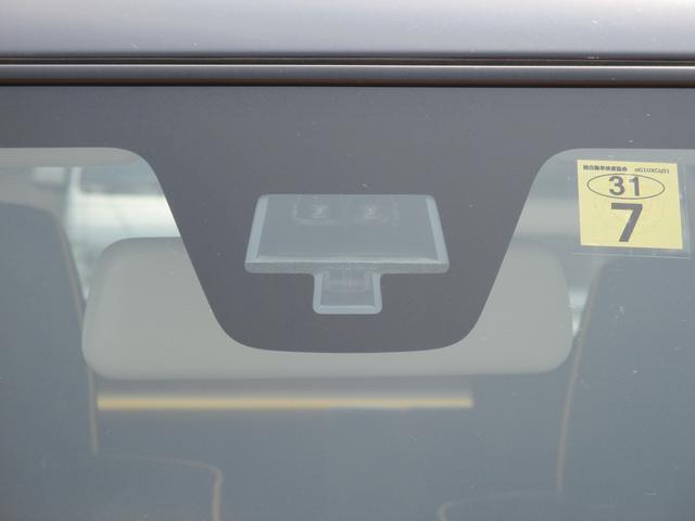 スズキ ハスラー G オーディオレス レーダーブレーキサポート 禁煙車