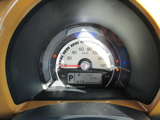 スズキ ハスラー Fリミテッド ストライプ仕様 届出済未使用車