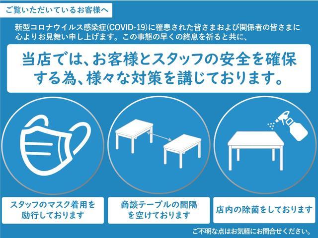 ◆アクセス◆福山駅前大通りを南へまっすぐ!大きなスズキの看板が目印です!ご来店お待ちしております!