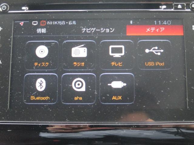 「スズキ」「スイフト」「コンパクトカー」「広島県」の中古車28