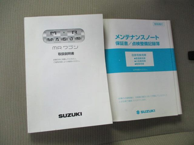 スズキ MRワゴン X