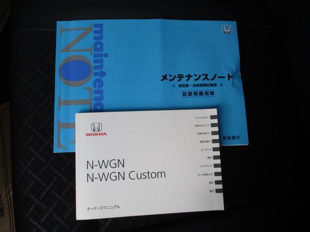 ホンダ N-WGNカスタム G・ターボパッケージ