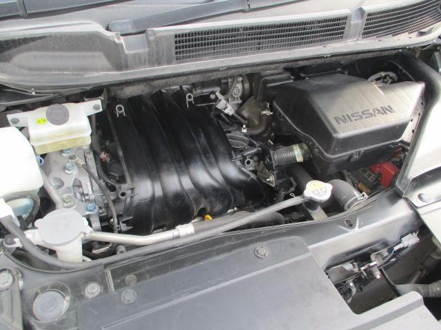 日産 セレナ 20X Vセレクション+セーフティ S-ハイブリッド
