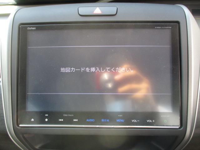G・ホンダセンシング 9インチ純正ナビ 両側電動スライドドア(14枚目)