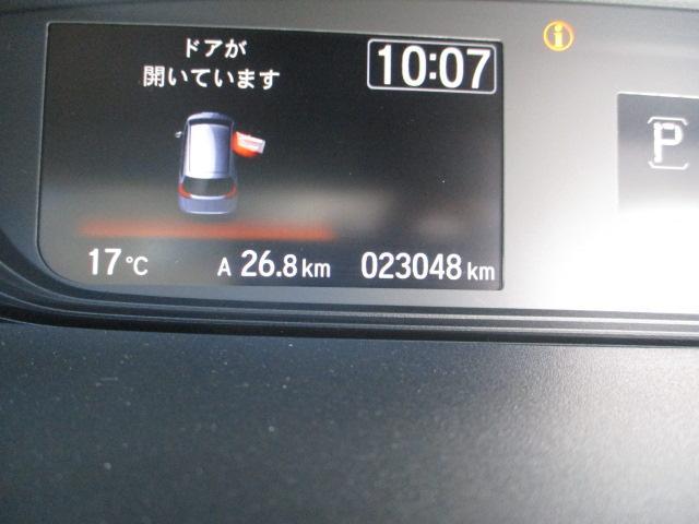 G・ホンダセンシング 9インチ純正ナビ 両側電動スライドドア(22枚目)