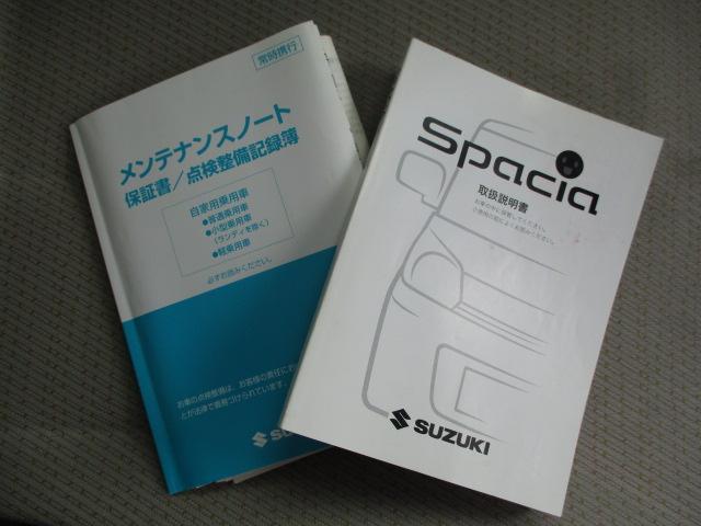 X 片側電動スライドドア(21枚目)