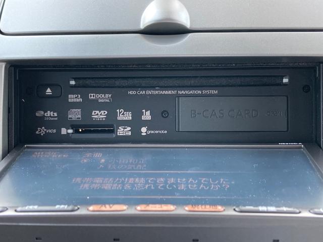 15G ナビTV フルセグ DVD再生 インテリジェントキー ETC 盗難防止装置 ABS エアバッグ(9枚目)