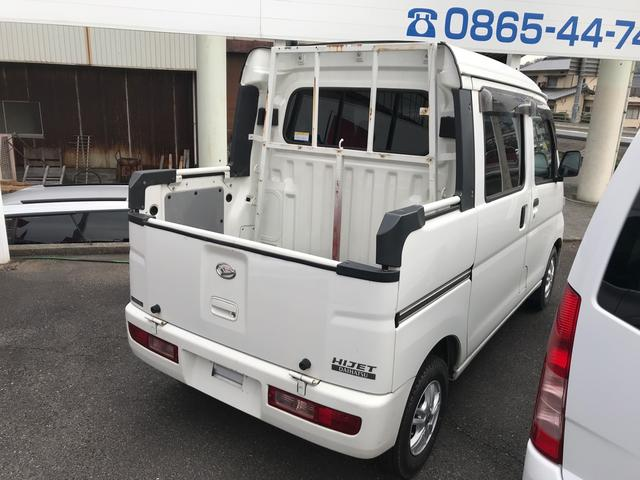 「ダイハツ」「ハイゼットカーゴ」「軽自動車」「岡山県」の中古車3