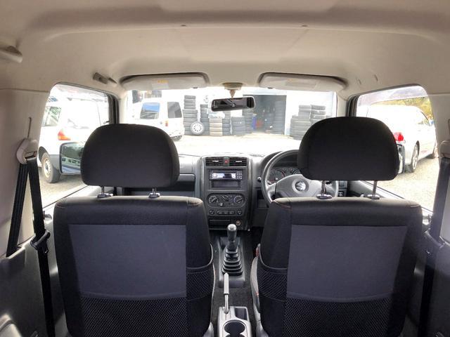 ワイルドウインド 4WD 5速MT キーレス CD(7枚目)