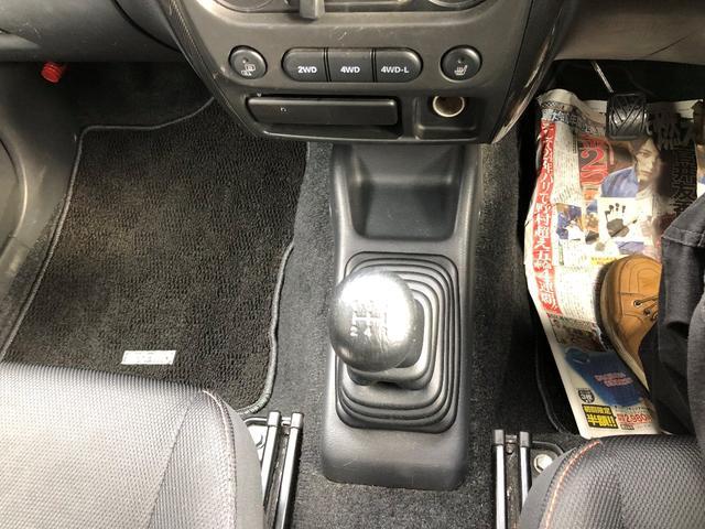 ワイルドウインド 4WD 5速MT キーレス CD(10枚目)