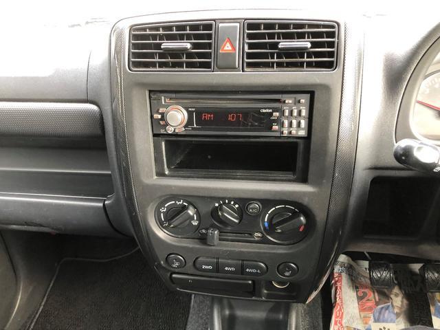 ワイルドウインド 4WD 5速MT キーレス CD(11枚目)