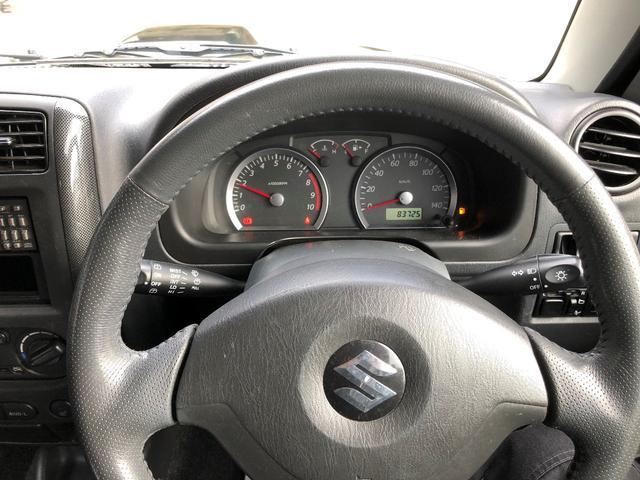 ワイルドウインド 4WD 5速MT キーレス CD(12枚目)